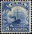 1899-Cuba-5-Centavos-Stamp.jpg