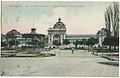 19090120 budapest industrie halle.jpg
