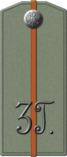 1914gus03-pf09.png