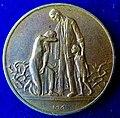 1923 Germany rampant Inflation Medal, Mittweida, Saxony, obverse.jpg