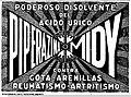1928-Piperazina-Midy-contra-el-acido-urico.jpg