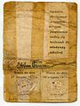 1936 Stepan Chwyla school certificate 2.jpg