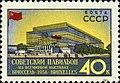 1958 CPA 2142.jpg