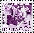 1960 CPA 2445.jpg