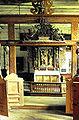 1966-Kvernes AltarpieceB.jpg