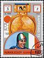 1972 stamp of Ajman Gustav Thöni.jpg
