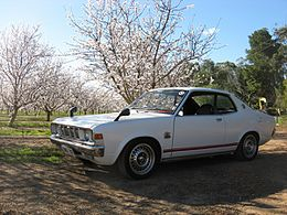 1975 Galant A112H Hardtop front.jpg