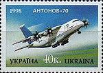 1998 An-70 Stamp.JPG