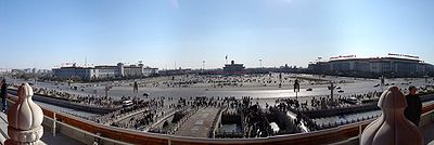 Tiananmen Square as seen from the Tian'an Gate