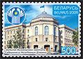 2009. Stamp of Belarus 03-2009-02-04-m.jpg