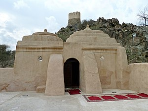 Al Badiyah Mosque - Image: 2011 0209 Al Badiyah Mosque