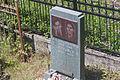 2014 Górski Karabach, Cmentarz obok klasztoru Gandzasar (07).jpg