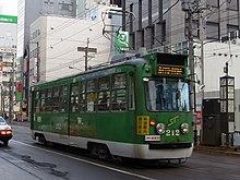 市電 札幌