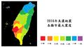 2016高雄美濃地震各縣市最大震度.png