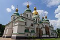 2019-07-21 Saint Sophia Cathedral in Kyiv, Ukraine.jpg