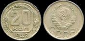 20Kopek1942.PNG