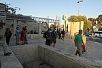 28th Paratroopers Battalion Monument (Jerusalem)7565.JPG