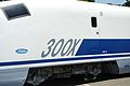300X 955-6 Hamamatsu Discover Shinkansen Day 20100724 (DSC 7816).jpg