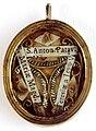 3016 Relicario con restos de los santos Jerónimo, Agustín, Esteban, Cosme, Blas; las santas Beatriz y Úrsula, y las cuatro vírgenes capitales.jpg