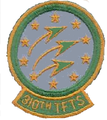 310 Tactical Fighter Training Squadron emblem (1972).png