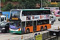 4067 at Cross Harbour Tunnel Toll Plaza (20180829102826).jpg