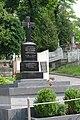 46-101-3086 Lviv SAM 8180.jpg