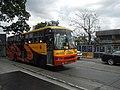 7194Fairview Commonwealth Avenue Manila Metro Rail Transit System 27.jpg