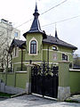 79 Konovaltsia Street, Lviv (01).jpg