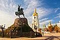 80-391-1247 Kyiv Khmelnytsky Monument RB 18.jpg