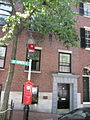 88 MtVernonSt Boston 2010 g.jpg