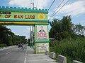 9492San Luis Mexico Pampanga Welcome Arch Roads 21.jpg