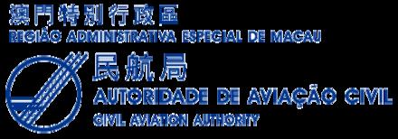 ikipe civil aviation authority - 500×175
