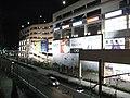 AEON Nagoyadome-mae SC - panoramio.jpg