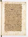 AGAD Itinerariusz legata papieskiego Henryka Gaetano spisany przez Giovanniego Paolo Mucante - 0117.JPG