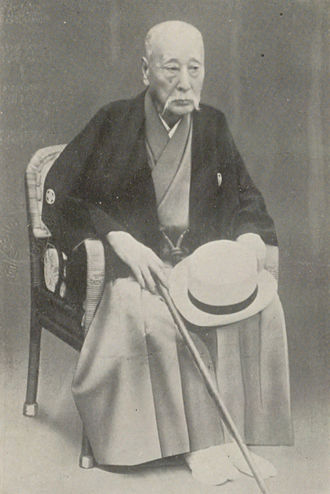 Asano clan - Asano Nagakoto, last daimyō of Hiroshima.