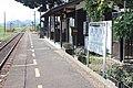 Abiki station platform.jpg