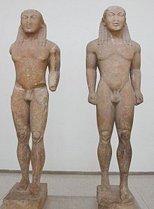 Kleobis and Biton, kouroi of the Archaic period, c. 580 B.C. Held at the Delphi Archaeological Museum.