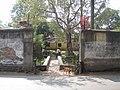 Acharya Jagadish Chandra Bose Botanical Garden Service Gate - Howrah 070113.JPG