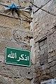 Acre (Akko) - Israel (24822679612).jpg