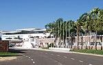 Aeropuerto Internacional Resistencia from entry.jpg