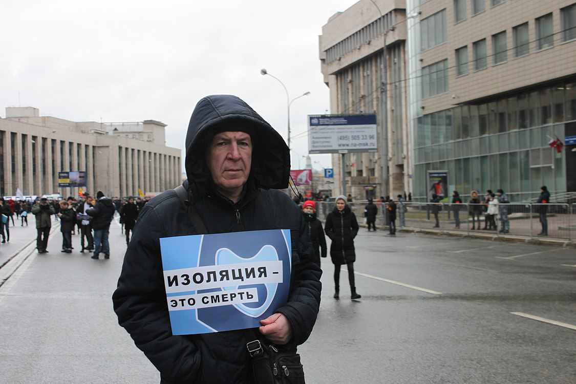 Against the isolation of Runet (2019-03-10) 61.jpg
