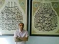 Ahmedhafez.jpg