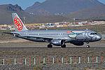 Airbus A320-214 'OE-LEA' Niki (25021395846).jpg