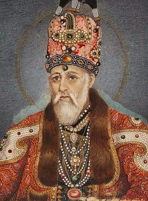 Akbar II - Image: Akbar Shah II of India