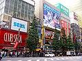 Akihabara, Electronics District.jpg