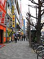 Akihabara, Tokyo, Japón - panoramio (3).jpg