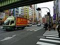 Akihabara, Tokyo, Japón - panoramio (6).jpg