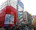 Akihabara -11.jpg