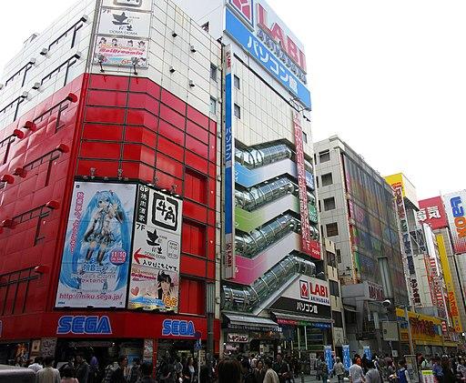 Akihabara -11