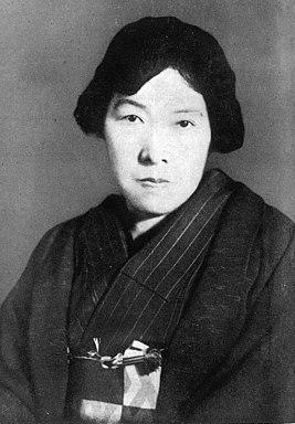 Акіко Йосано